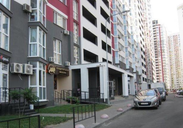 Самая востребованная коммерческая недвижимость вакансии работа менеджер аренда коммерческой недвижимости