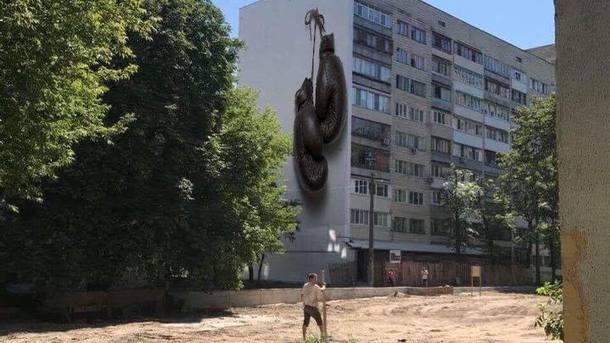 Мурал с боксерскими перчатками в Киеве