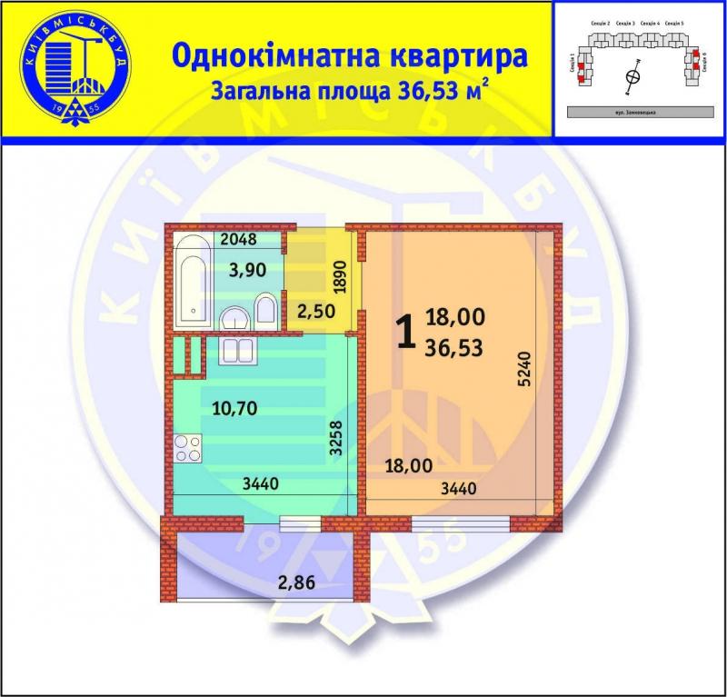 Новомостицька/Замковецькая