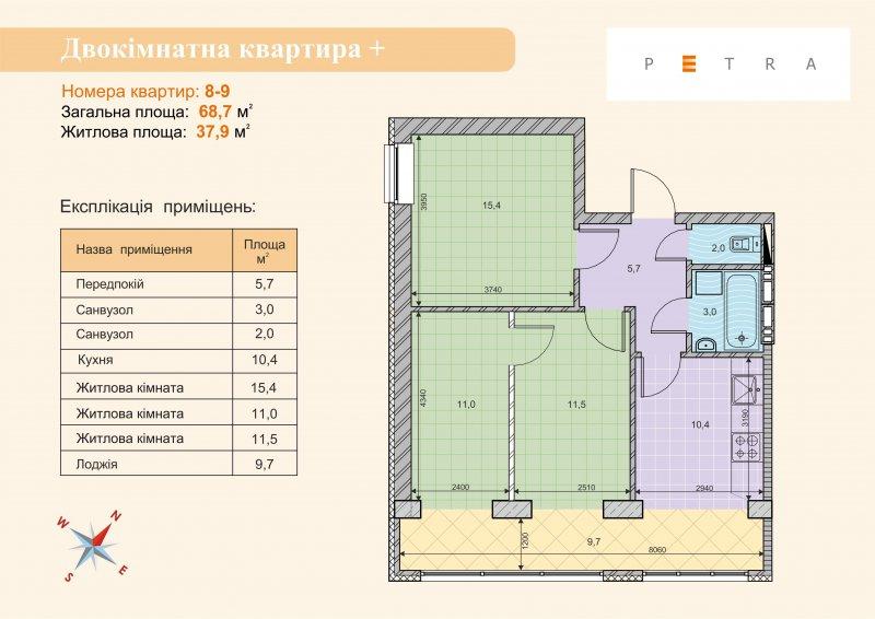 г. Вишневое, ул.Киевская, 2-м, Petra