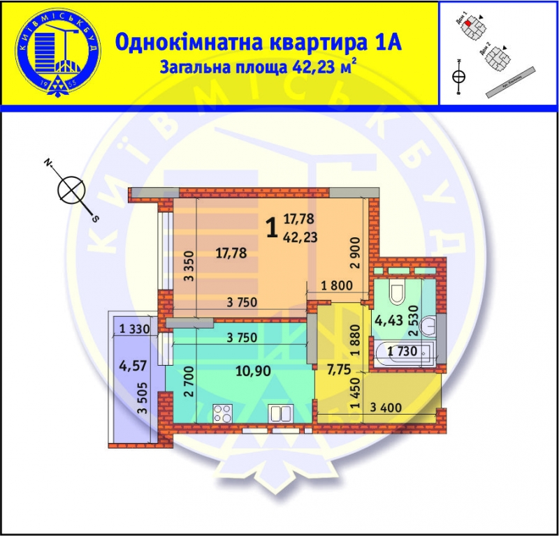 Киев, ул. Панельная, 2