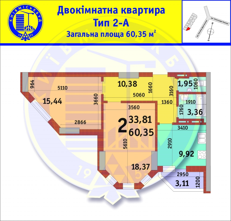 Драгоманова, 35