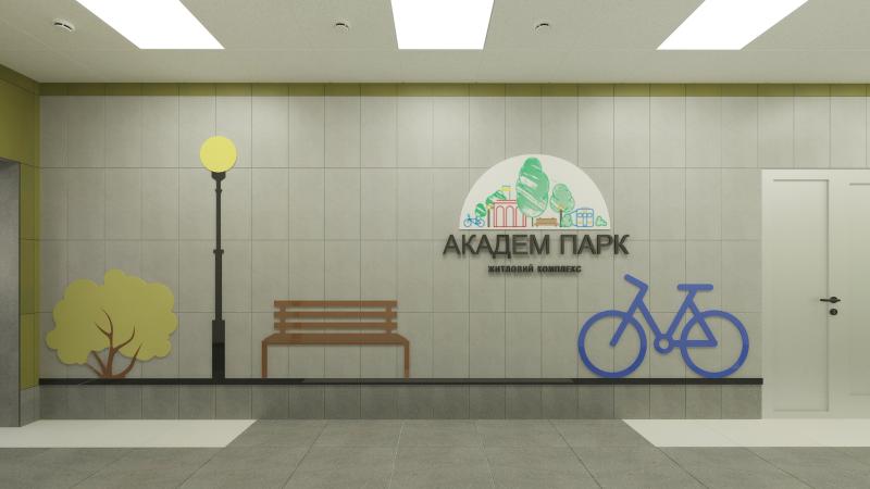 Академ Парк