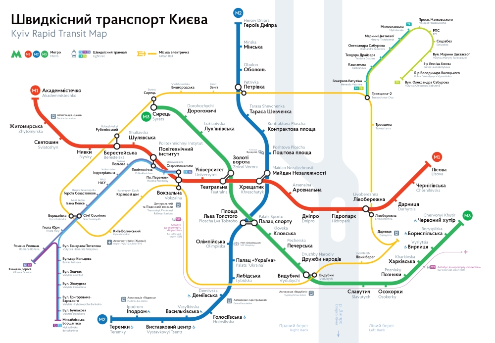 Нова схема метро київ