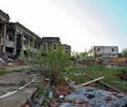 Контрольная комиссия проверит ситуацию вокруг завода Радикал  Территорию должны очистить Фото strana ua Создана временная контрольная комиссия