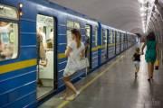 Киев закупит новые вагоны метро
