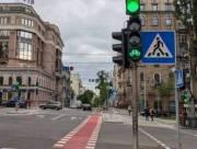 В Киеве установили светофоры для движения велосипедистов