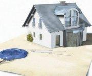 как продать залоговую недвижимость