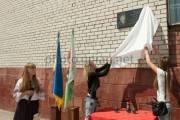В Шевченковском районе установят новые мемориальные доски