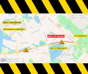На проспекте Бажана ограничат движение до 26 сентября