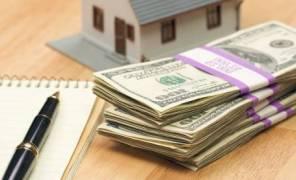 Взять ипотеку или кредит на покупку квартиры где взять кредит если мне 65 лет