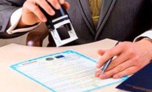 Постановление о проведении административного расследования бланк фмс