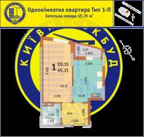 Горлівська, 215-А, Б, В
