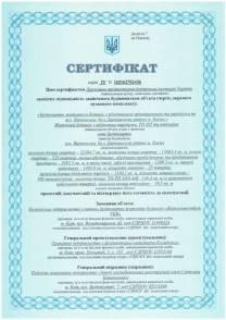 Киев, ул. Армянская, 6-а