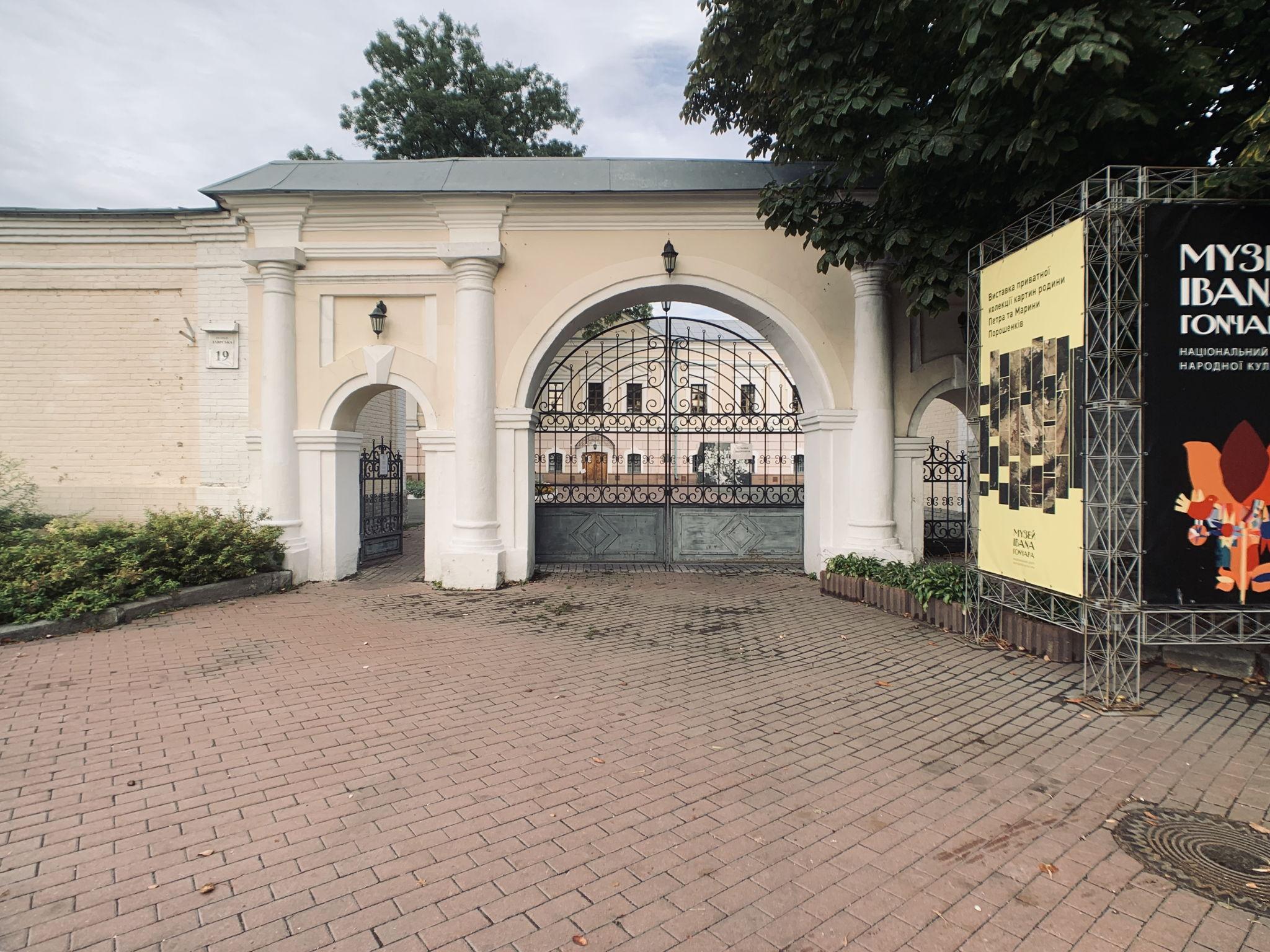 Офис, W-6288211, Лаврская, 21, Киев - Фото 13