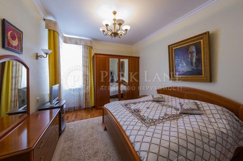 Квартира W-6560502, Старонаводницкая, 13, Киев - Фото 6