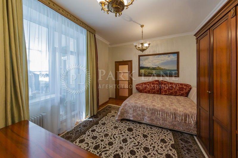 Квартира W-6560502, Старонаводницкая, 13, Киев - Фото 5