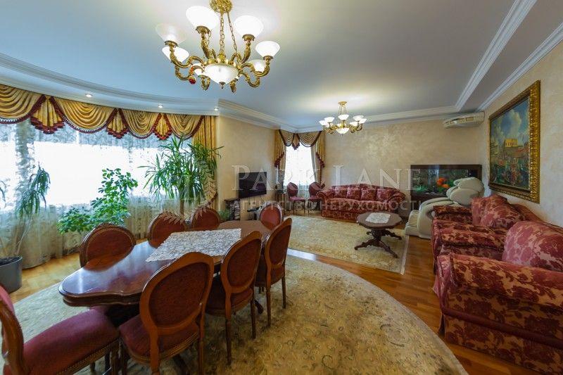 Квартира W-6560502, Старонаводницкая, 13, Киев - Фото 1