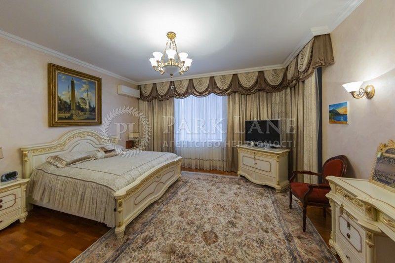 Квартира W-6560502, Старонаводницкая, 13, Киев - Фото 7