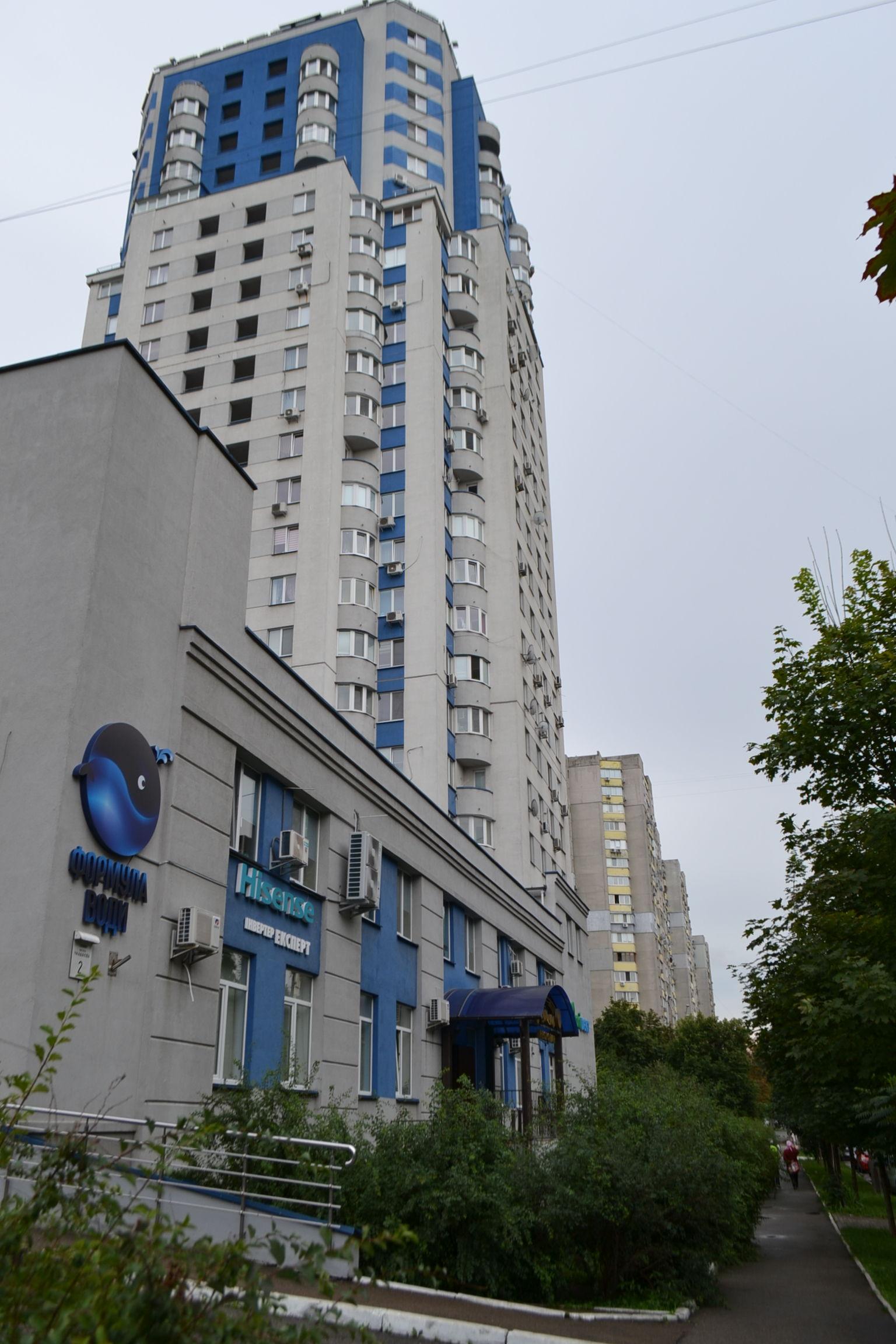 Ресторан, W-5563321, Чаадаева Петра, 2, Киев - Фото 13