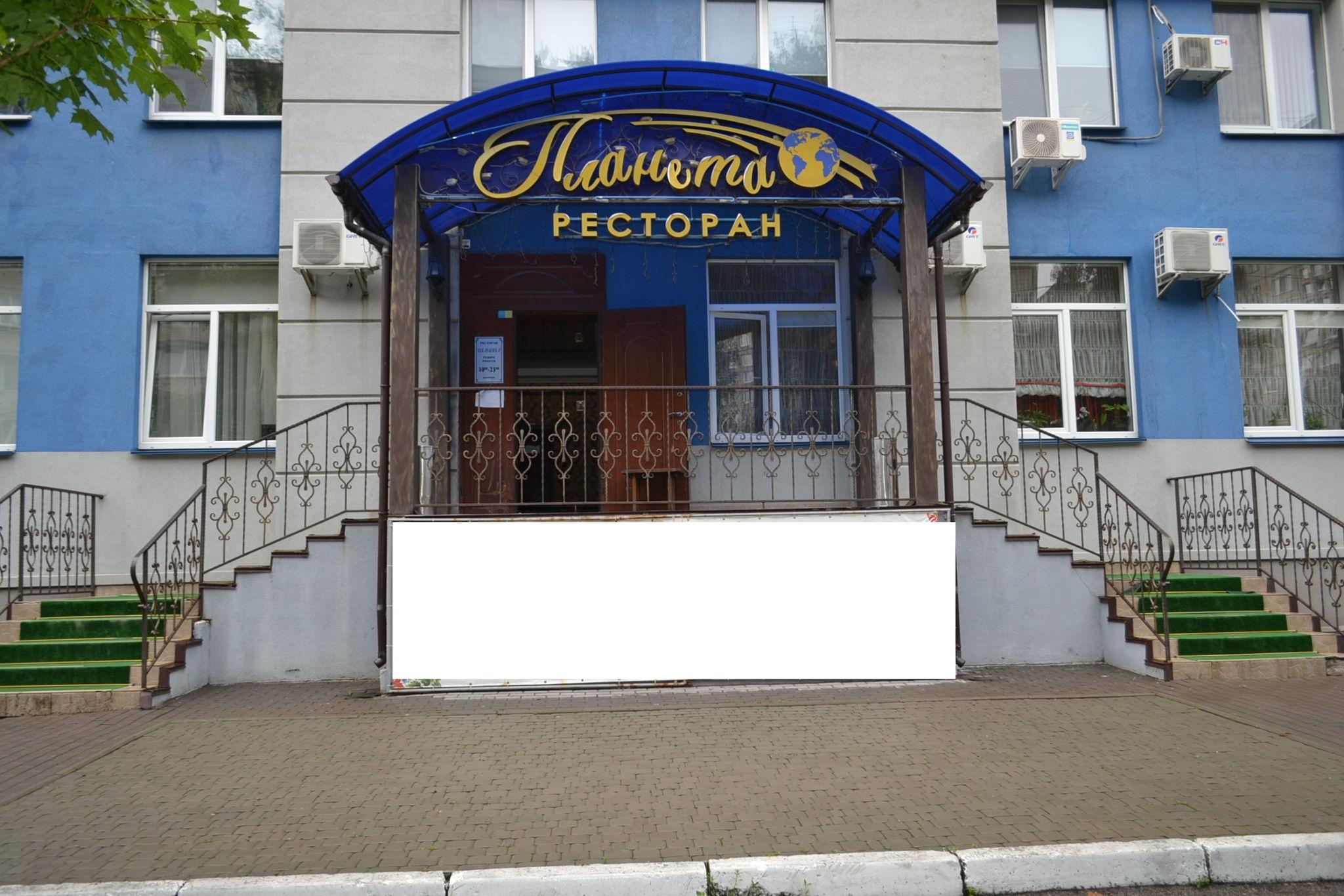 Ресторан, W-5563321, Чаадаева Петра, 2, Киев - Фото 6