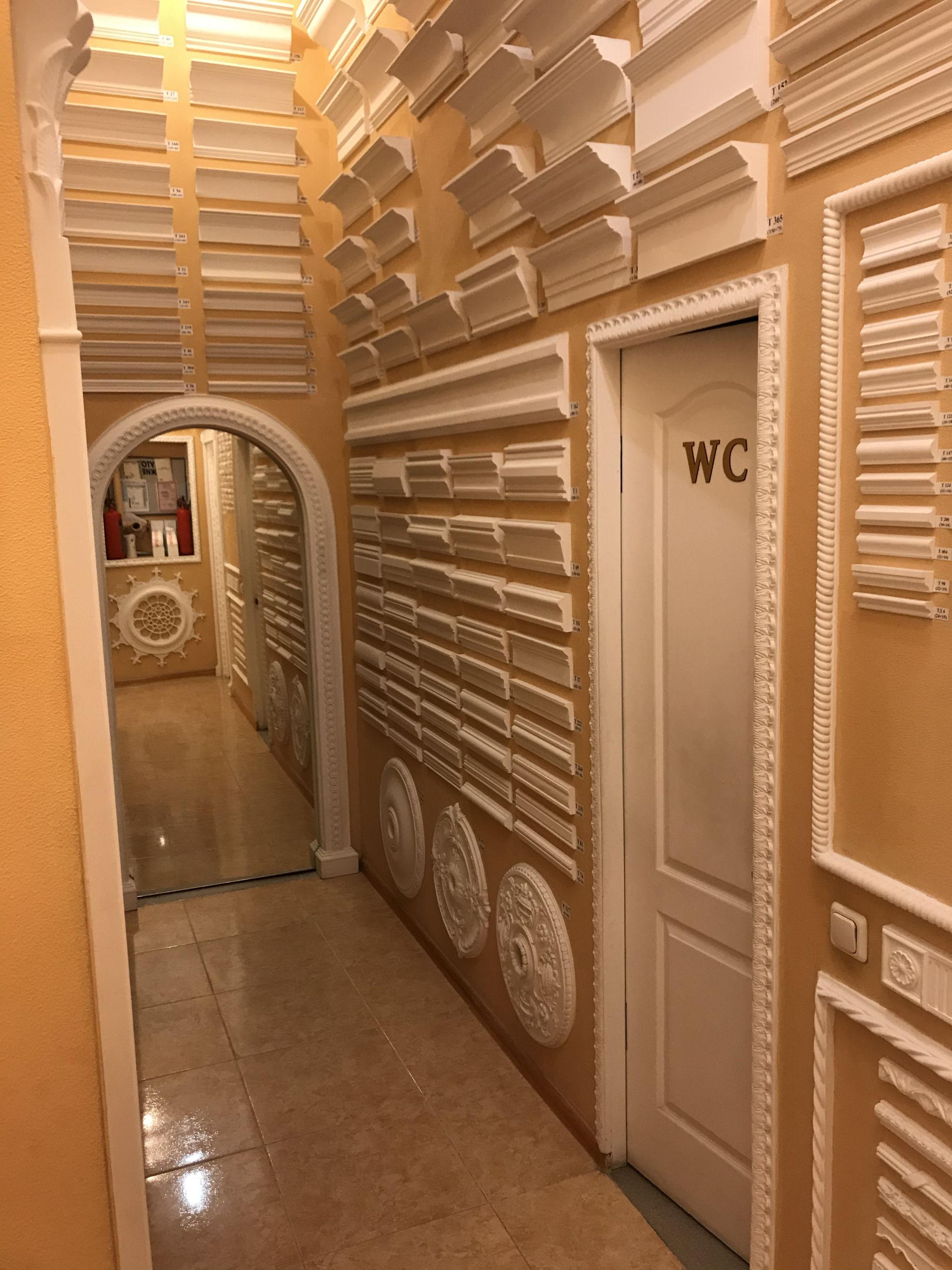 Нежилое помещение, W-5874899, Макеевская, 8, Киев - Фото 7