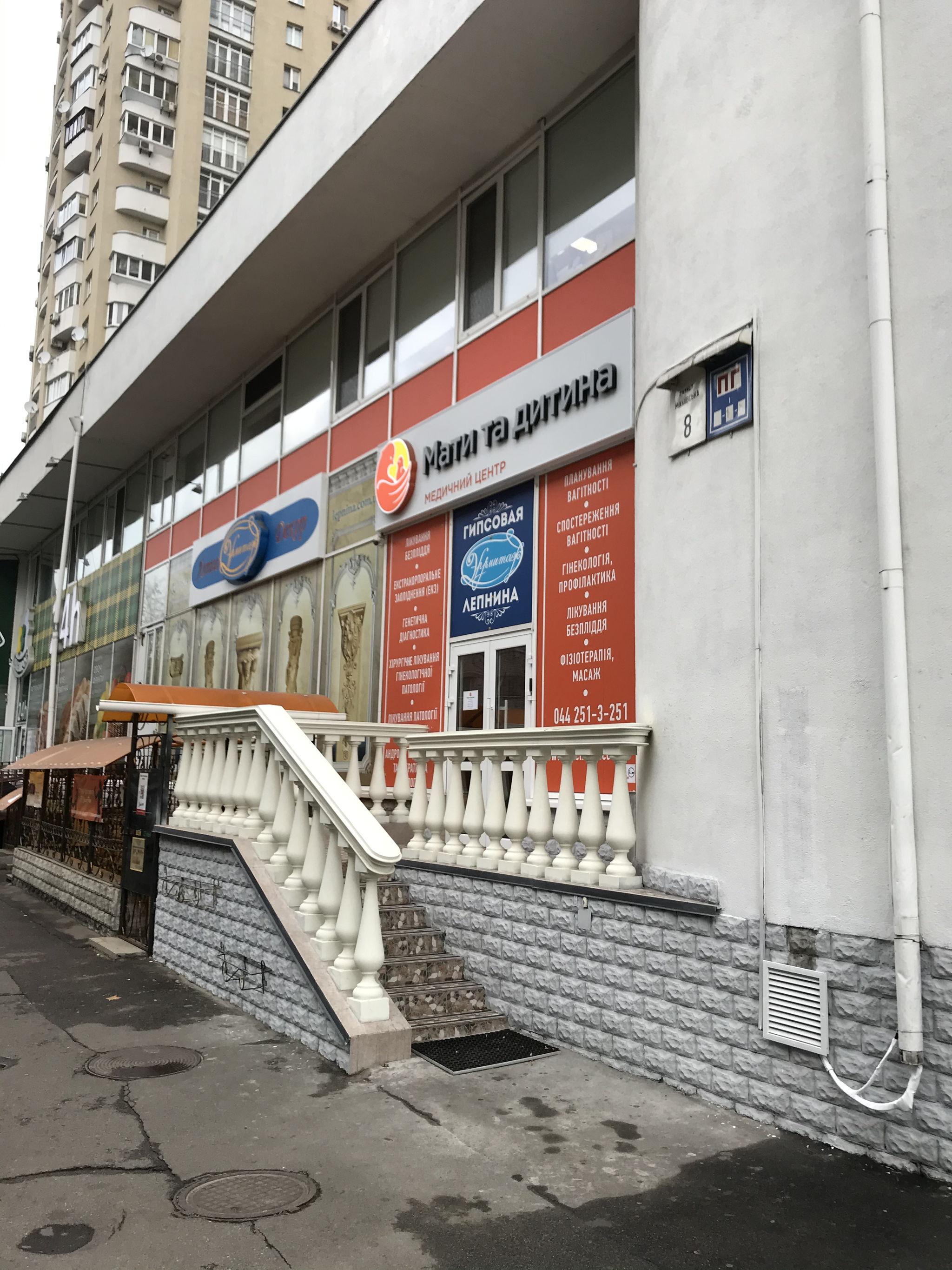 Нежилое помещение, W-5874899, Макеевская, 8, Киев - Фото 2