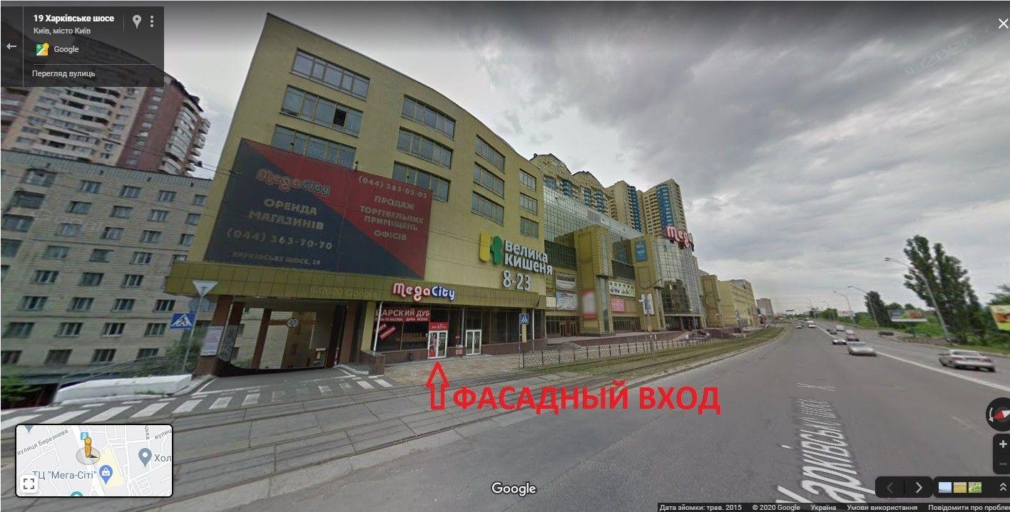 Бизнес-центр, W-6124789, Харьковское шоссе, 19, Киев - Фото 4