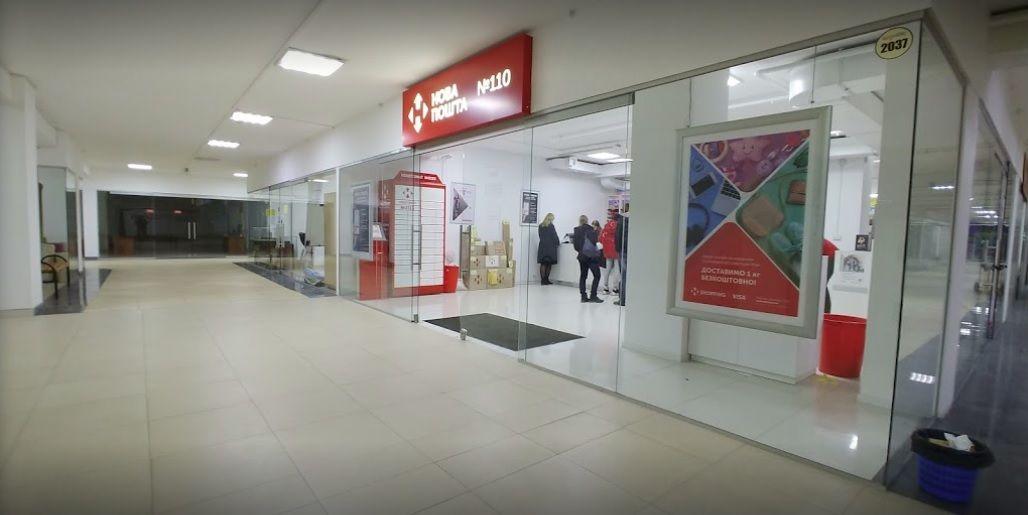 Бизнес-центр, W-6124789, Харьковское шоссе, 19, Киев - Фото 6