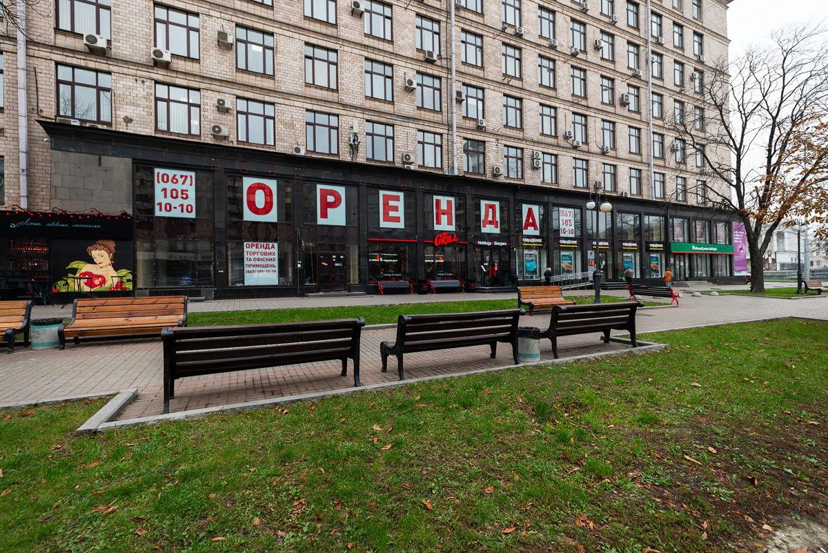 Кафе, W-6661745, Крещатик, 7/11, Киев - Фото 1
