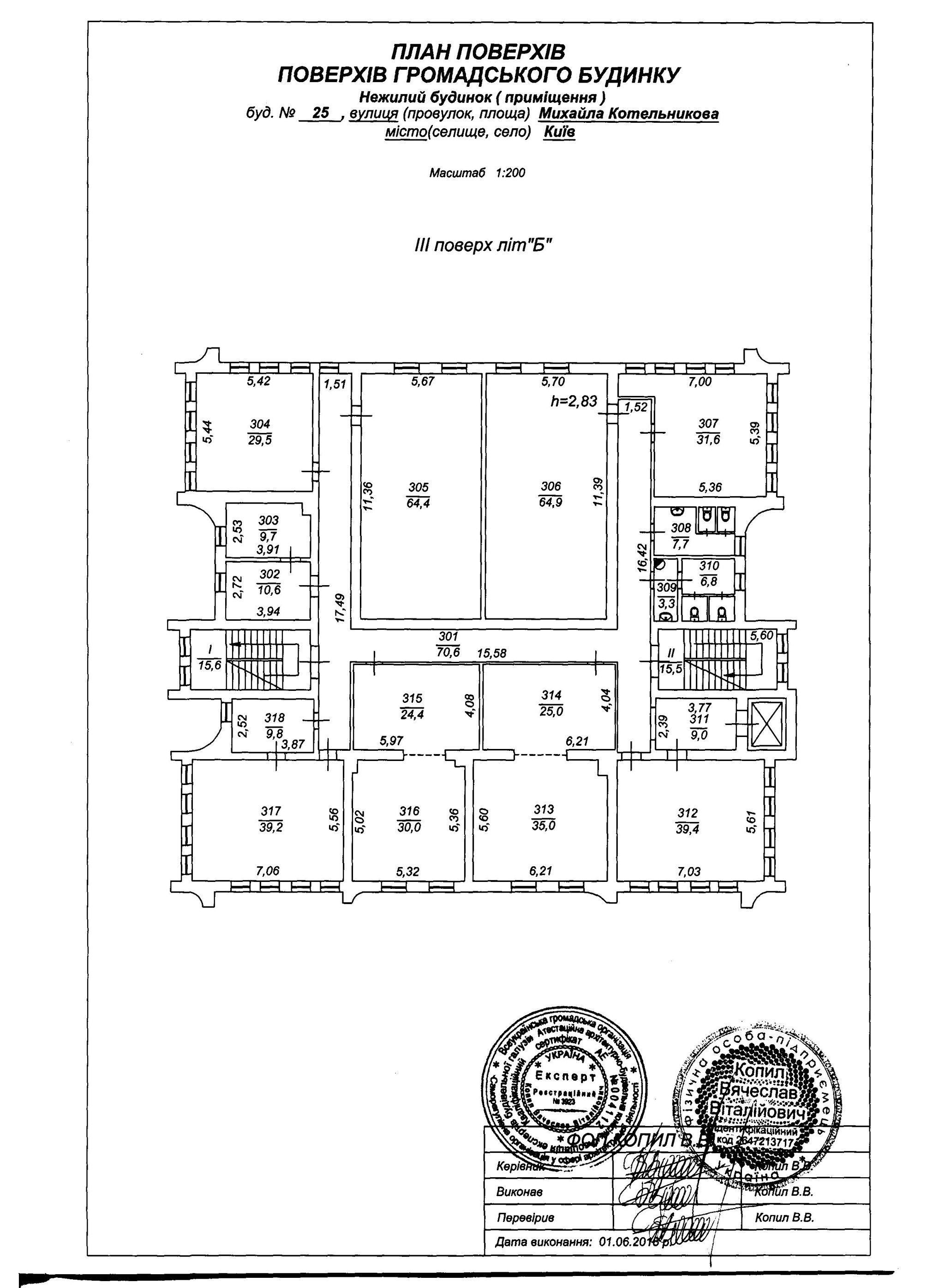 Отдельно стоящее здание, W-5484884, Котельникова Михаила, 25, Киев - Фото 1