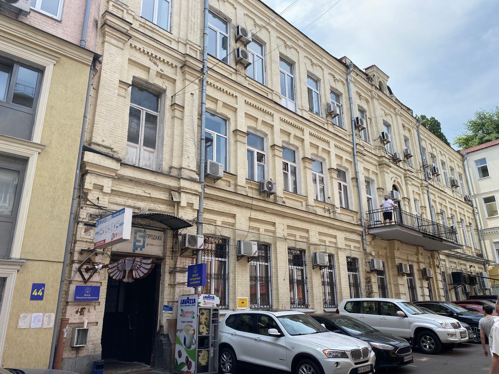 Офис, W-6807696, Крещатик, 44б, Киев - Фото 1