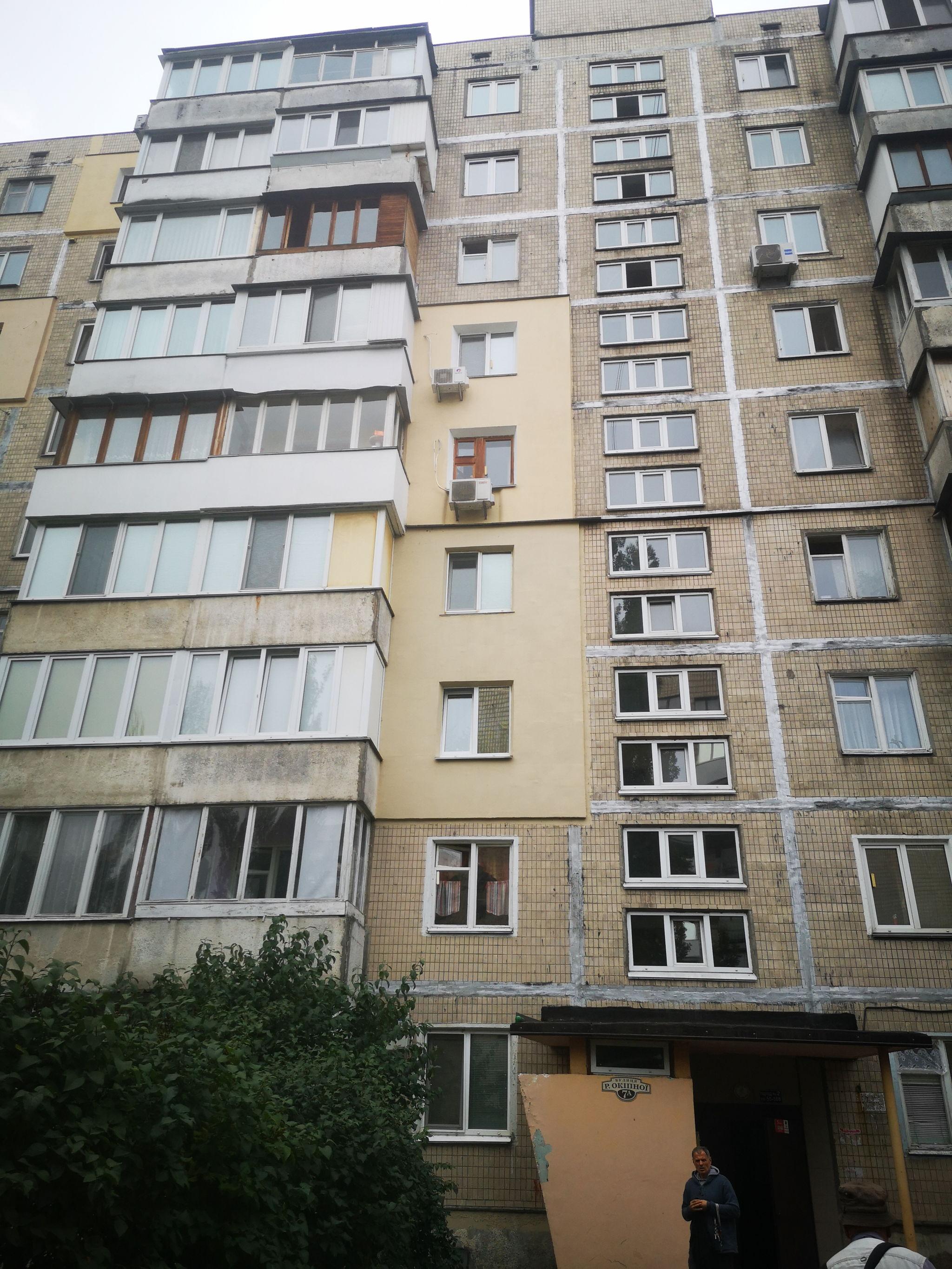 Квартира W-6307738, Окипной Раиcы, 7а, Киев - Фото 7