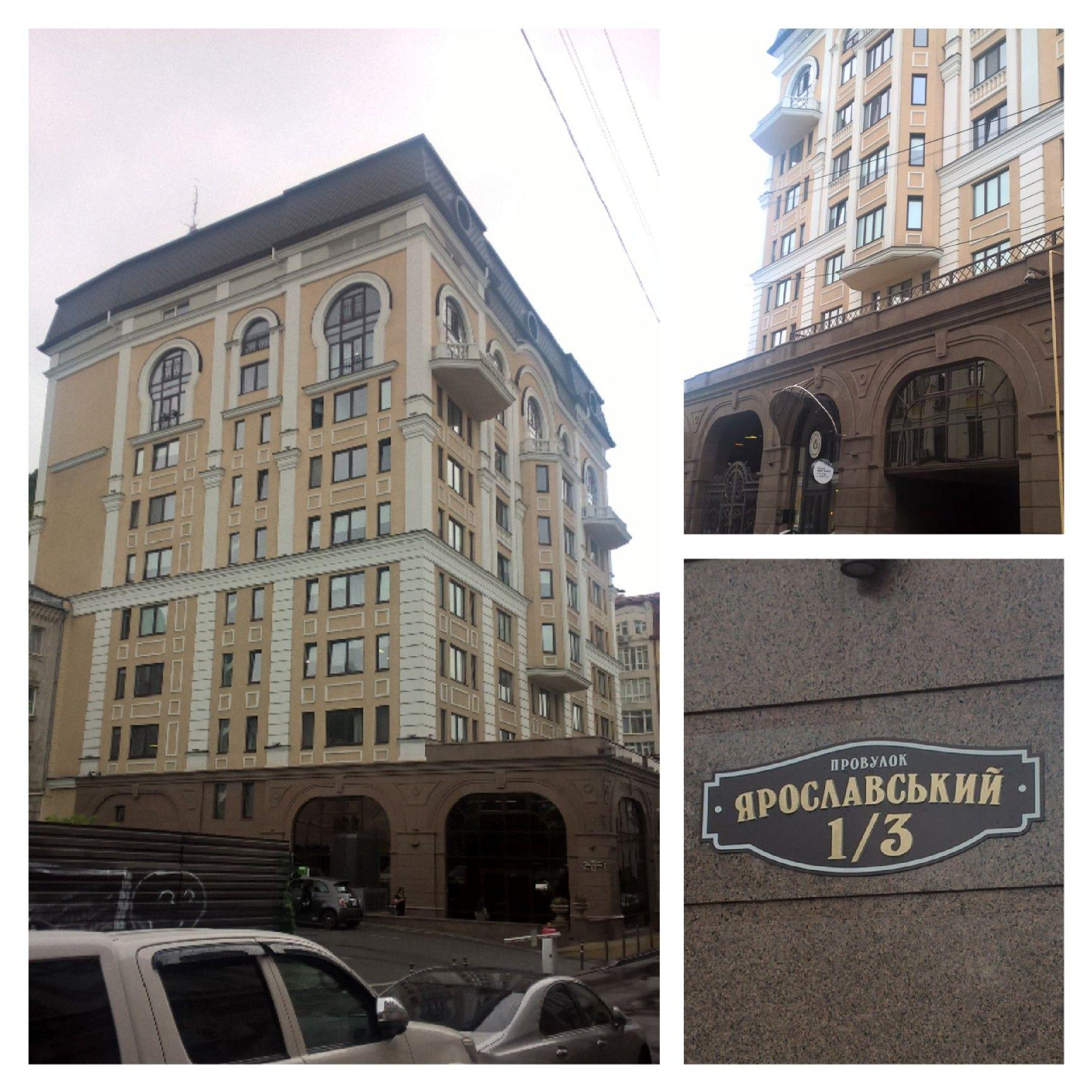 Бизнес-центр, W-6274490, Ярославский пер., 1/3, Киев - Фото 1