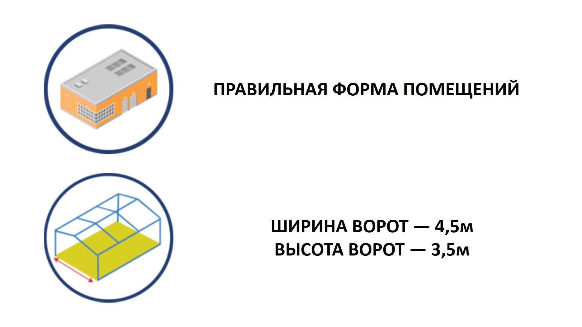 Склад, W-5322513, Вишгородська, Київ - Фото 6
