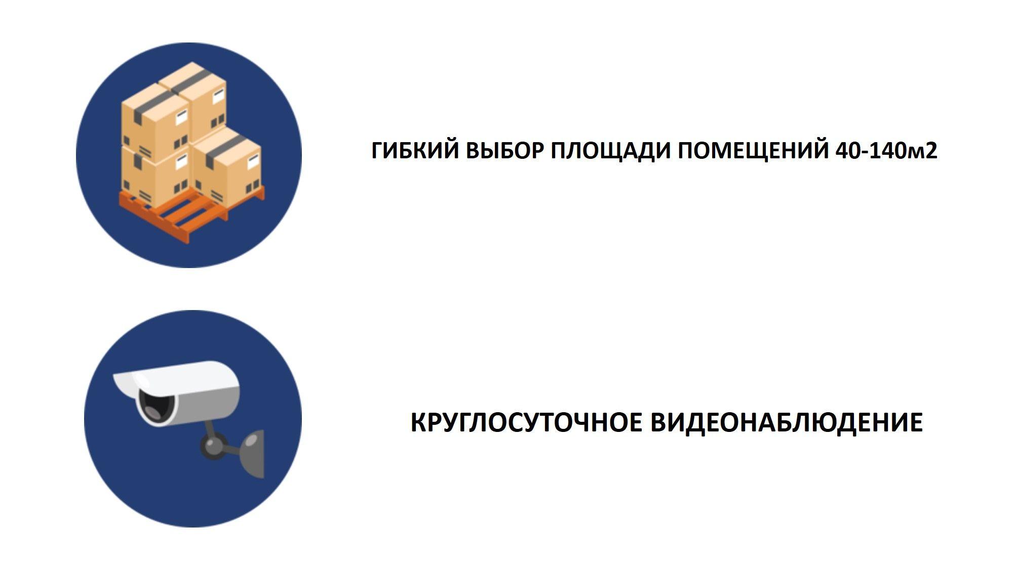 Склад, W-5322513, Вишгородська, Київ - Фото 3