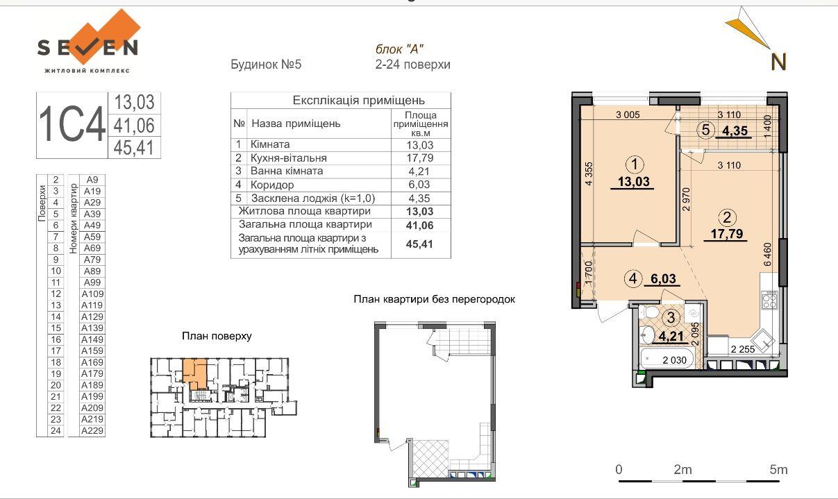 Квартира W-5720232, Днепровская наб., 18, Киев - Фото 2